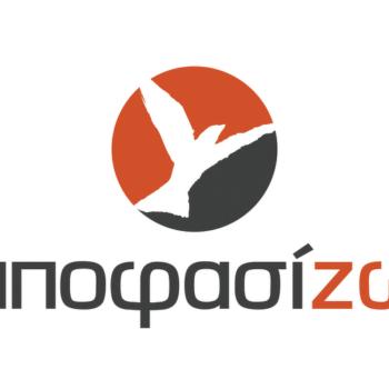 25303803_logo_20191188312972